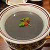 皇雅 - 料理写真:黒ゴマ杏仁豆腐