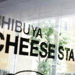 渋谷チーズスタンド - ロゴ
