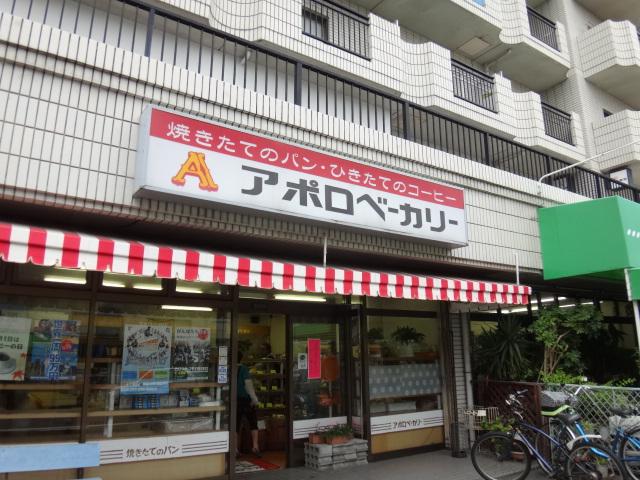 アポロベーカリー 中洲店