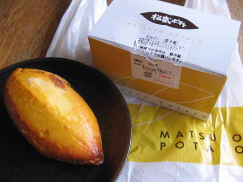 松蔵ポテト Emio武蔵境店