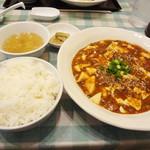 中華料理 五行山 - 四川麻婆豆腐+ライスセット 650円+250円