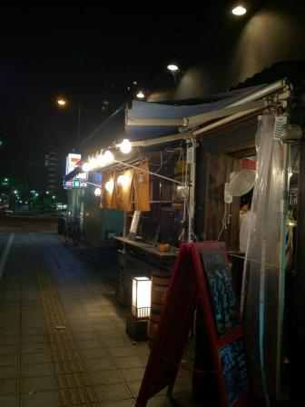 �ׂ�ׂ� Bar �k�ڌN