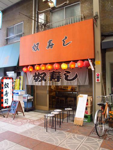 https://tabelog.ssl.k-img.com/restaurant/images/Rvw/14336/14336225.jpg