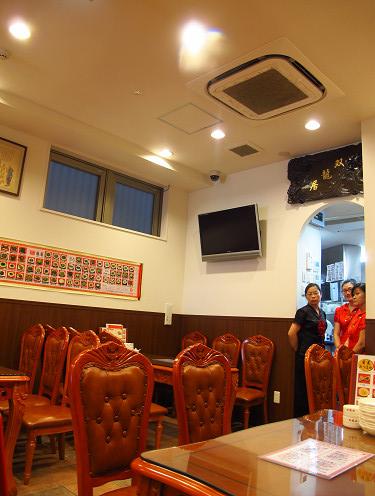 https://tabelog.ssl.k-img.com/restaurant/images/Rvw/14338/14338308.jpg