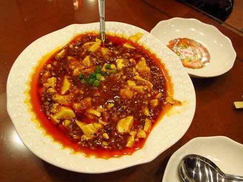 https://tabelog.ssl.k-img.com/restaurant/images/Rvw/14338/14338310.jpg
