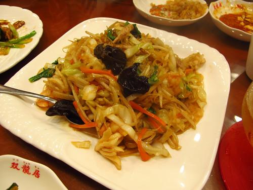 https://tabelog.ssl.k-img.com/restaurant/images/Rvw/14338/14338373.jpg