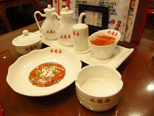 https://tabelog.ssl.k-img.com/restaurant/images/Rvw/14338/14338414.jpg