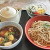 大箱根カントリークラブ - 料理写真: