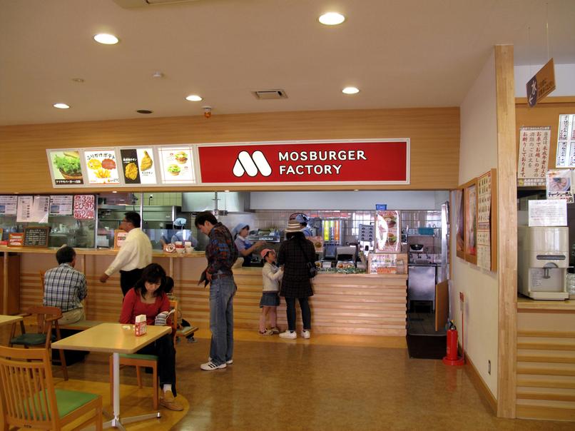 モスバーガー ゆうひパーク浜田店