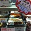 福和家本舗 - 料理写真:当店人気No.1はやっぱりキムチ。自家製です。