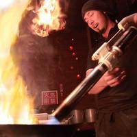 【炎】Wファイヤー製法