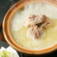 さかえやの水炊き(1人前)