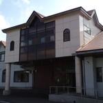 須川高原温泉 - 古いながら鉄筋コンクリートのしっかりした建物