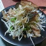 14409845 - 大根と水菜のサラダハーフ