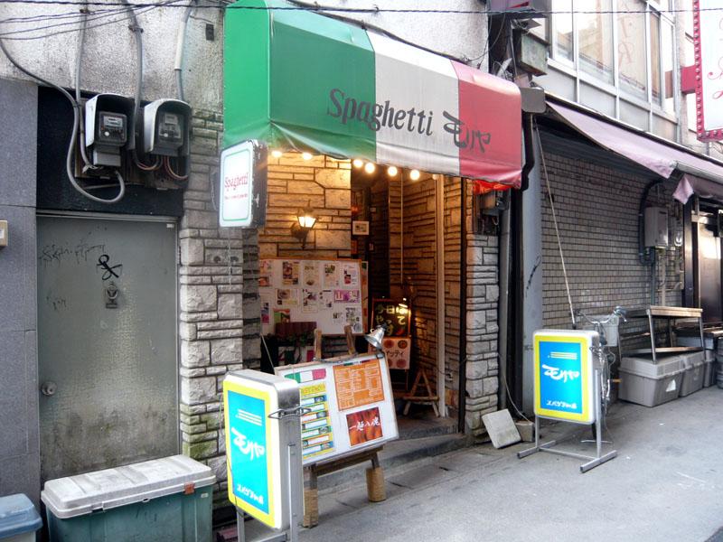 モリヤ 駅前店