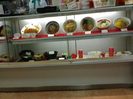 ホテーフーヅ 成岩店