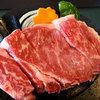 阿蘇とれキッチン にっこり - 料理写真:阿蘇のあか牛の最高級ブランド『阿蘇王』を溶岩プレートで焼いてお召し上がり下さい。