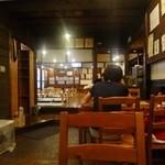 臼屋食堂 -