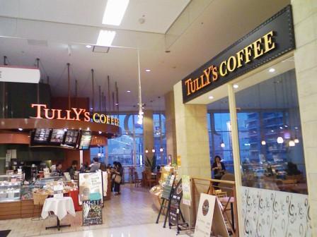 タリーズコーヒー イオンモール津田沼店