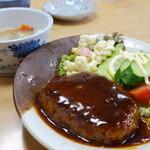 京屋 - ハンバーグ