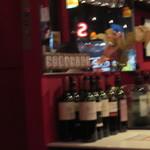 Spain bar Sebasuke - ワイン飲み放題カウンター