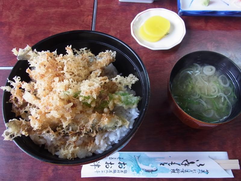 活魚料理 オオツ