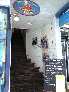 タパス&タパス 大船店