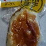 梅かま - ポテトかまチーズ入り