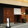 日本料理 櫂 - 外観写真:三宮の日本料理のお店です。JR三宮駅から徒歩8分の場所にあります。店名の櫂(KAY)とは、オールの意味。波とオールをイメージした家紋が店のシンボルです。
