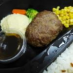 ミート矢澤アンドブラッカウズ - てりやきハンバーグ弁当
