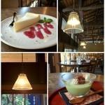 しまカフェ 江のまる - 料理写真: