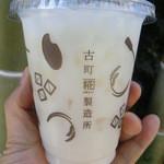 古町糀製造所 - 米&糀(アイス)