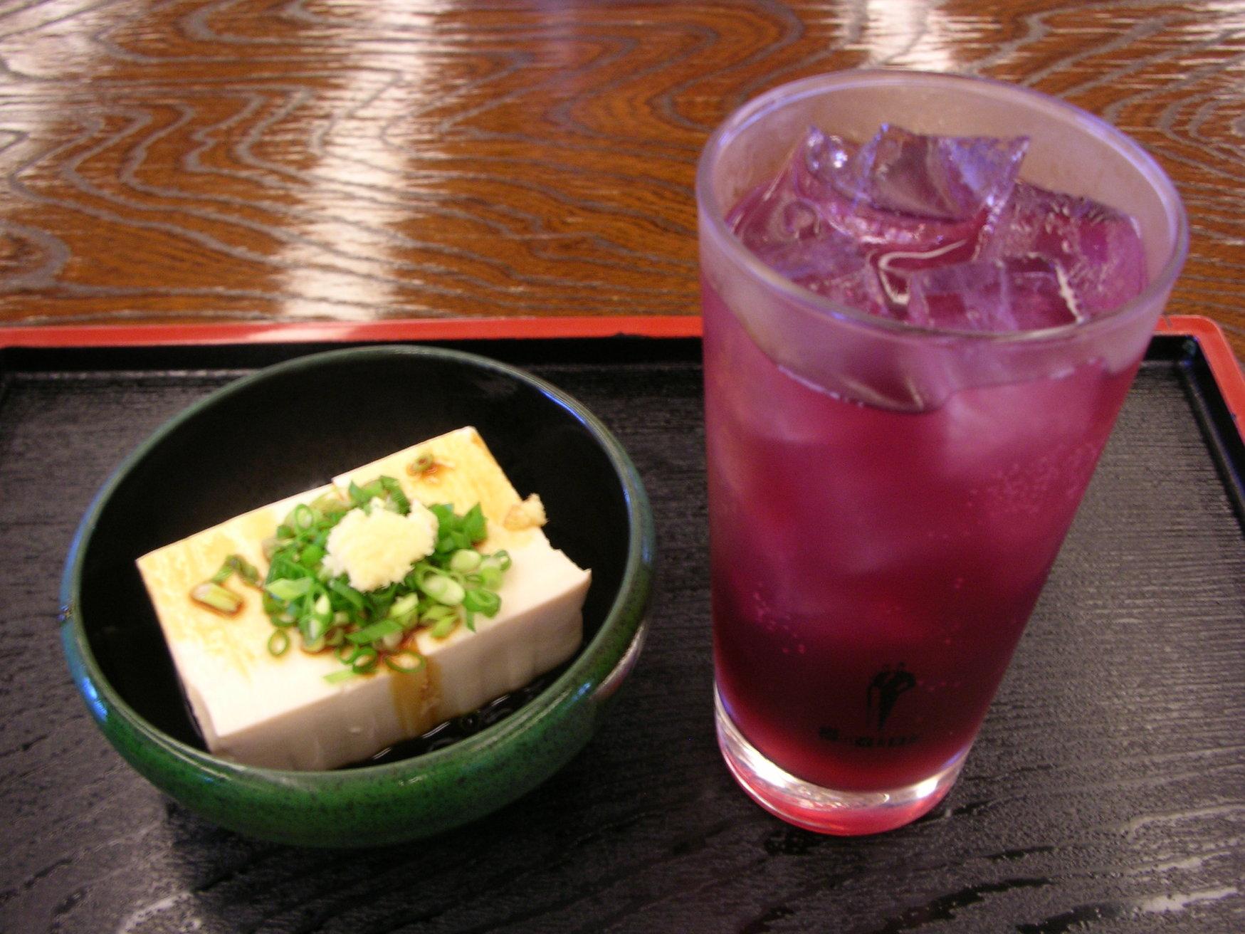 弘法の里湯 食事処