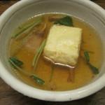 塩梅 - 揚げ出し豆腐