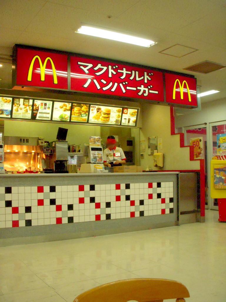 マクドナルド 安古市ゆめタウン店
