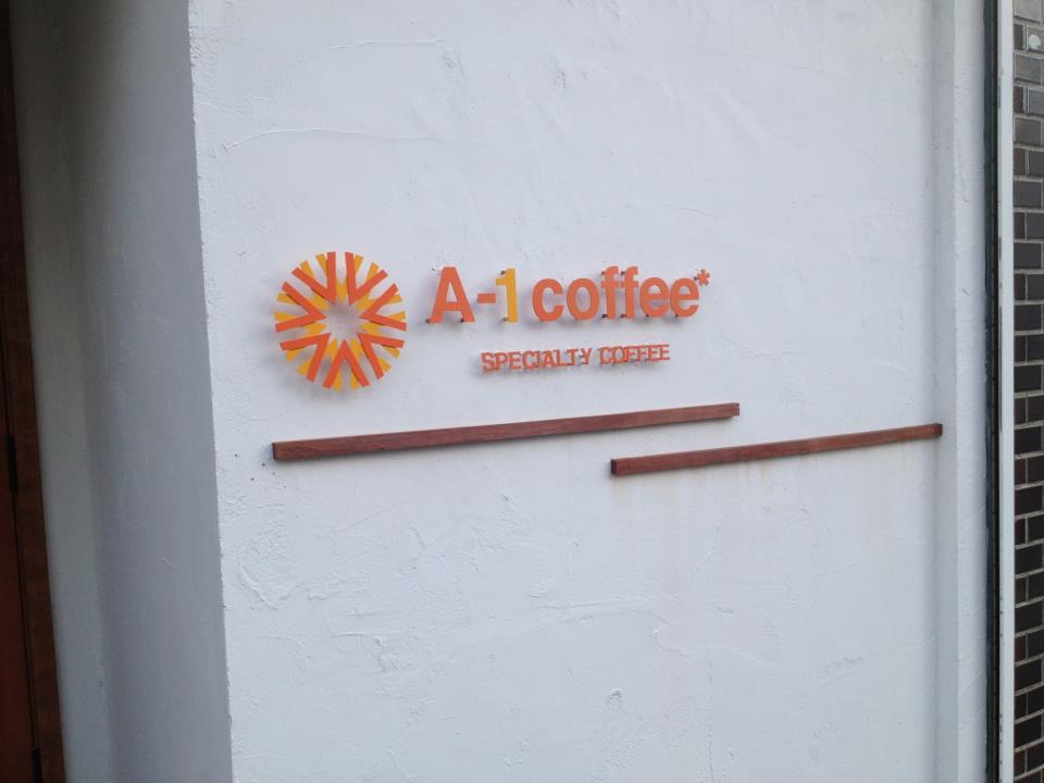 エーワン コーヒー