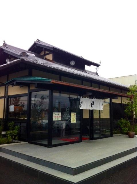 登利平 太田店