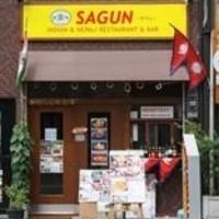 インド&ネパールレストラン&バー サグン - こちらが当店の入り口です!ぜひ一度お越しください!