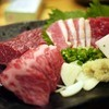 Ketobashi-ya Champion - 料理写真: