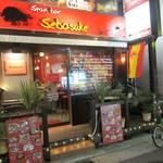 Spain bar Sebasuke - Sebasuke Tarumi の入り口です!