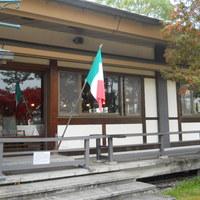 AMRIT - 和風のテイストを残したイタリアンレストラン