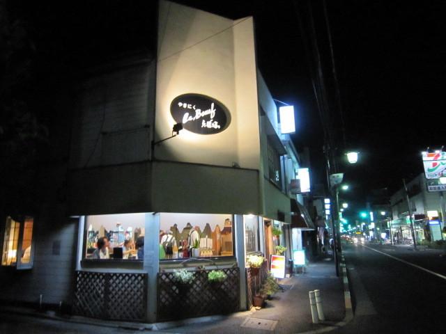 https://tabelog.ssl.k-img.com/restaurant/images/Rvw/14572/14572743.jpg