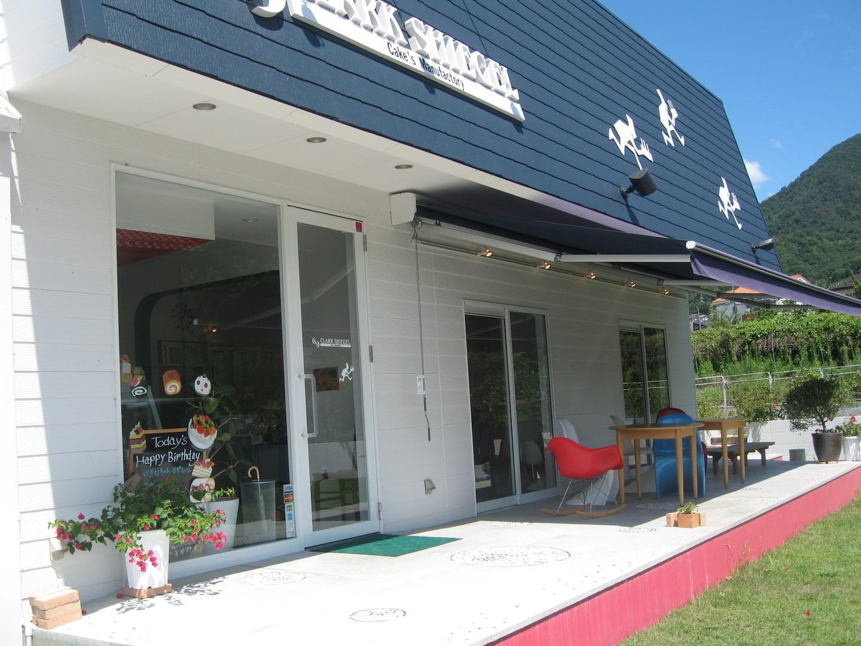 クラークシーゲル 海田店