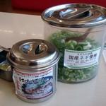 ラーメン横綱 - 2012・8 薬味