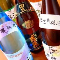 新世界 串や - 生ビール290円他、焼酎、梅酒、ワイン、可愛いピンクジーマ、黒烏龍茶、マッコリ等…多種そろえてまっせ~