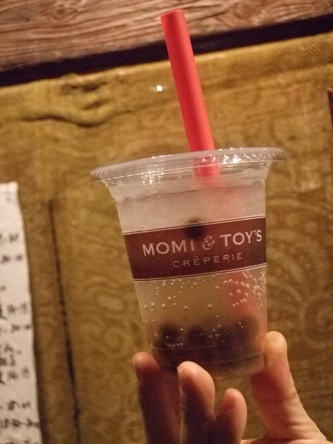 モミアンドトイズ 横浜中華街店