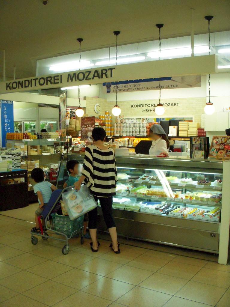 バッケンモーツアルト 安古市店