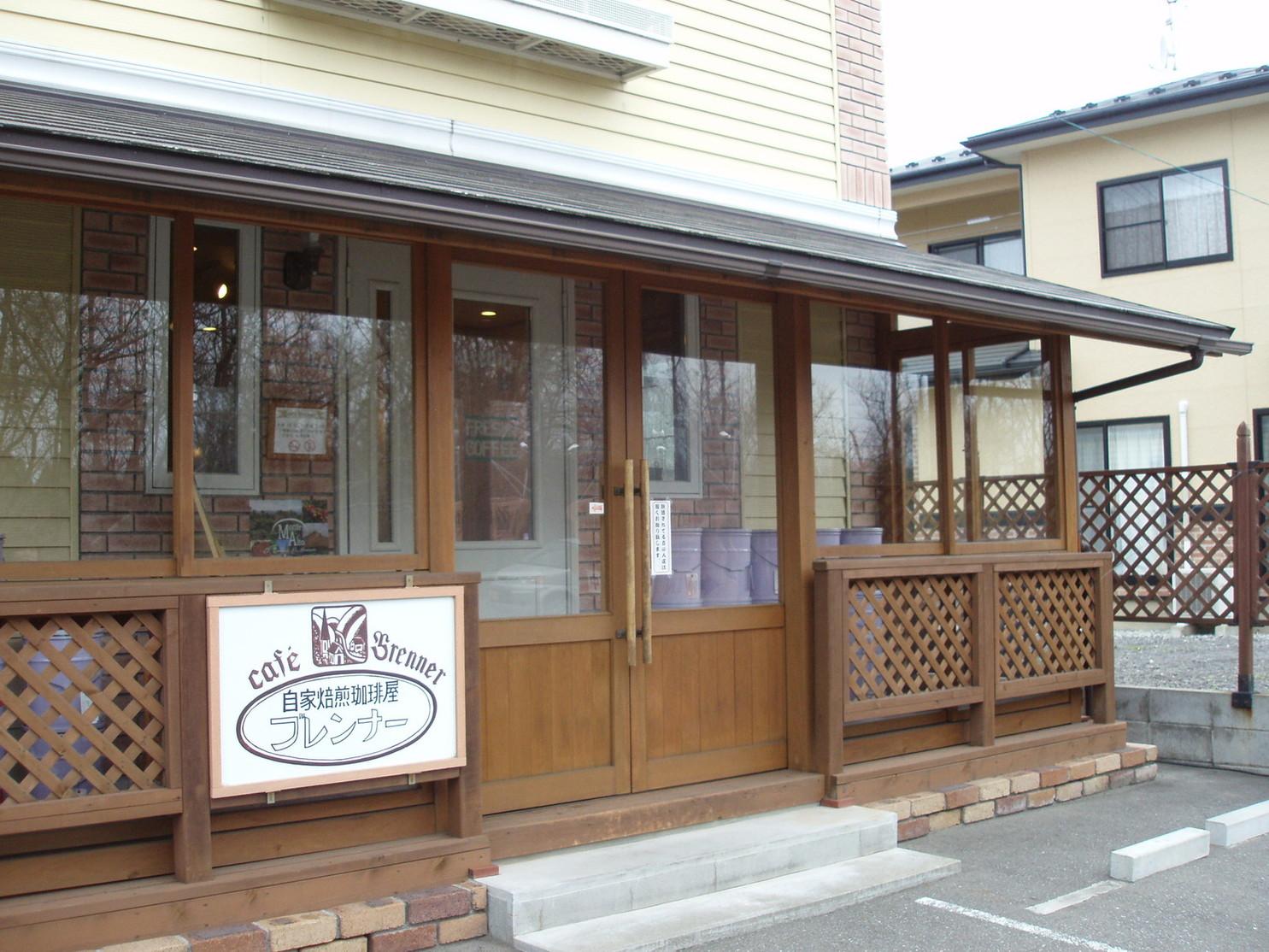 自家焙煎珈琲屋 カフェ・ブレンナー
