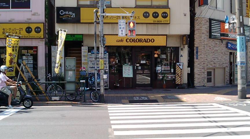コロラド 西大島店