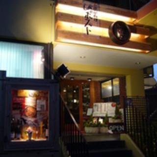 神戸岡本のワイン居酒屋。